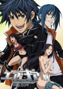Air Gear: Kuro no Hane to Nemuri no Mori - Todos Episódios Online
