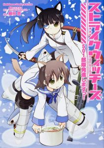 Strike Witches - Todos Episódios Online