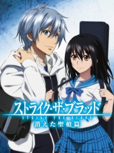 Strike the Blood: Kieta Seisou-hen - Todos Episódios Online